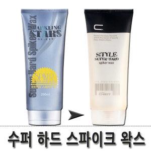 헤어815 /에비뉴 쉬에뜨 슈퍼하드 스파이커 왁스1+1