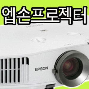 디앤씨 엡손EB-X24/XGA/3500ANSI/10000:1스크린/램프