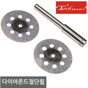 팔콘3p다이아몬드절단휠아답터세트 드레멜 조각기-툴마트