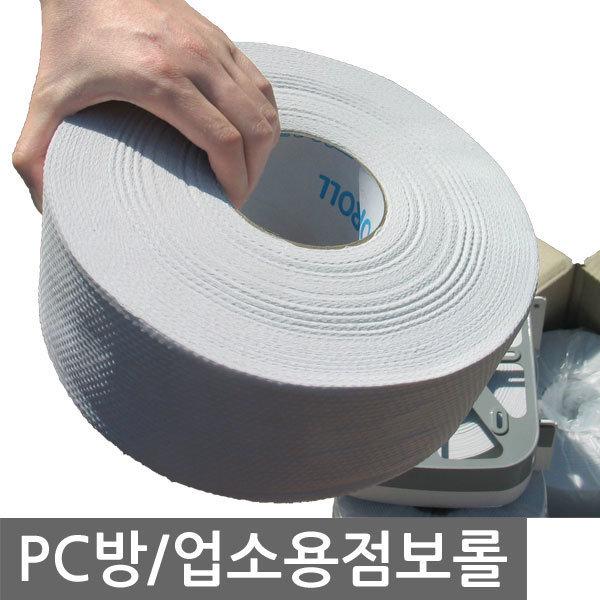 업소용점보롤화장지 ㅣ 엠보PC 민자PC