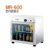 미래산업 MR - 600 전기온장고