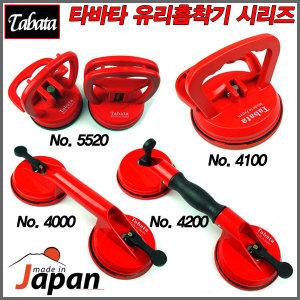 [TABATA]일본産 타바타 유리흡착기시리즈 4000 4100 4200 5520 선택/대리석운반/유리운반/곡면-비엠코리아