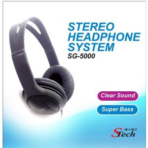 해밀전자 SG-5000 헤드폰 헤어밴드 인체공학적 어학용