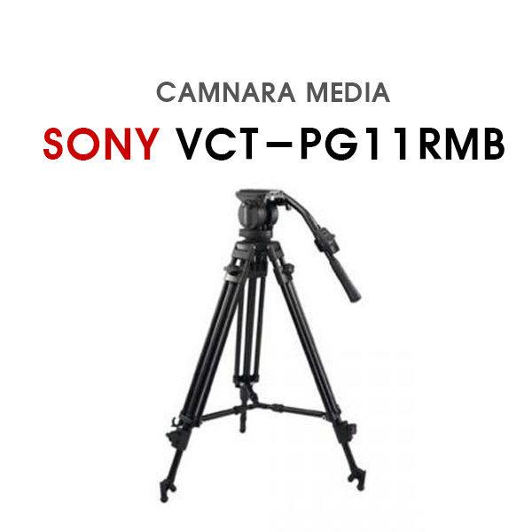 소니 방송용캠코더삼각대  VCT-PG11RMB