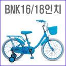 ���� ������ �Ƶ��� BNK-1601A