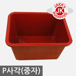 p사각다라(중) 46x38cm /플라스틱통/청소도구함/화분