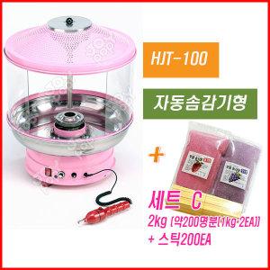 조이팝/전기식솜사탕제조기HJT-100(자동솜감기형)/