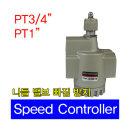AS500 AS600/Speed Controller/���ǵ���Ʈ�Ѷ�/�ӵ�������/������/�ϵ���/��������ⱸ/��Ʊ���