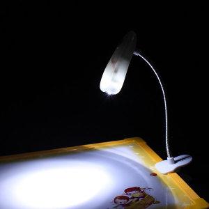 LED 집게 독서등 북라이트 휴대용 독서등 미니스탠드