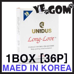 YEGOM유니더스 롱러브 콘돔 사정지연 기능성 콘돔 36p