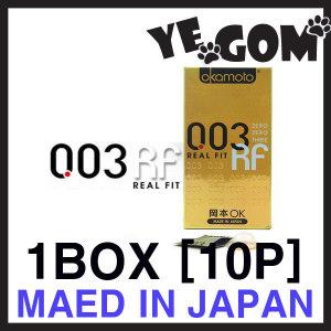 오카모토 0.03 RF 10p 리얼핏 제로제로쓰리RF 003