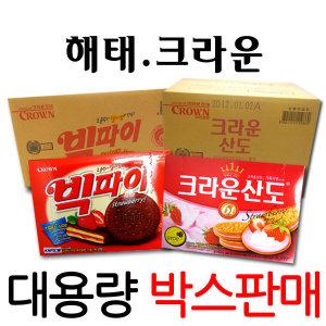 과자박스판매/맛동산/에이스/오예스/빅파이/산도/간식