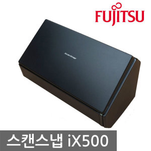 후지쯔 Scansnap iX500/고속스캔 북스캐너