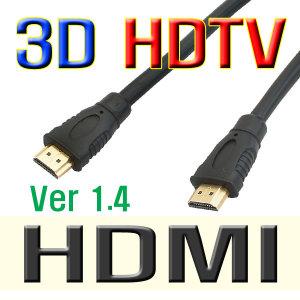 HDMI케이블 Ver 1.4 1m/1.5m/2m/3m/5m HDTV 연결선 3D Ethernet 지원 고화질 디지털 영상 음성 케이블