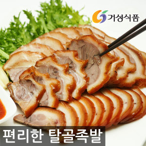 탈골족발 650g (뼈 포함) 돼지족발
