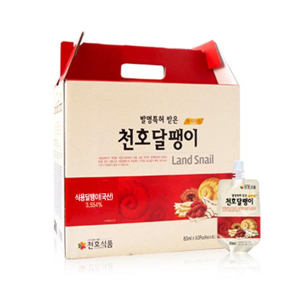 천호식품 천호달팽이 프리미엄 (80mlx60팩)