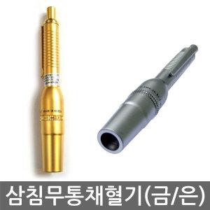 ���� ��ħ ä���� - BCI-103/������/���ױ�/����ħ