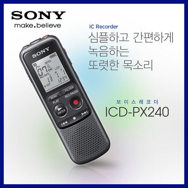 소니 업무용녹음기/보이스레코더 ICD-PX240소형녹취기