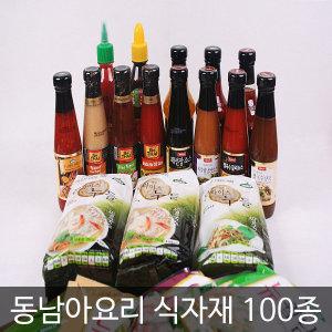 베트남쌀국수/쌀국수소스/월남쌈/호이신소스/쓰리라차