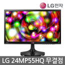 LG���� 24MP55HQ ����ǰ �븮����ǰ 24��ġ ������  Full HD+LED����� AH-IPS�г�/HDMI/LG�����