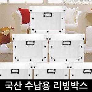 플라스틱 리빙박스/공간틈새 수납상자 옷장난감정리함