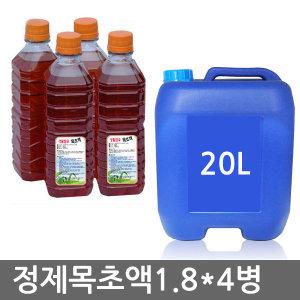 (할인)정제목초액 농사용 생활용 6개월/2년숙성 원액