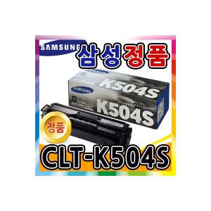 {삼성정품토너}CLT-K504S/검정/4색(clp-415 clp-415n)