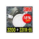 3M 3200-55 방독마스크(방진겸용)/기획상품/면체+필터정화통포함/농약살포/페인트/도장/스프레이/FRP작업용