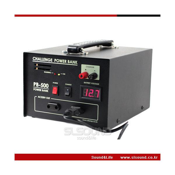 사운드 드라이브 PB-500/PB500 휴대용 충전식배터리 낚시 캠핑용 2대동시사용 노트북충전 랜턴충전