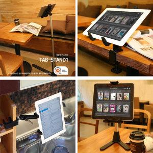 [ARKON]아콘 태블릿 거치대/스탠드형/책상형/뉴아이패드1.2 에어 미니2/온라인점/갤럭시탭/넥서스7/[H]
