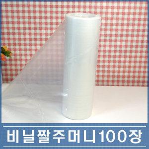 비닐 짤주머니 14인치 18인치 100장/짜주머니/베이킹