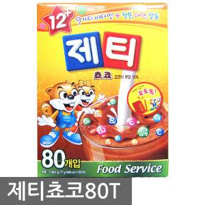 제티 초코 80T/담터 핫초코/짱구마트
