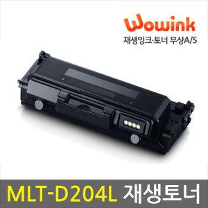삼성재생토너 MLT-D204L완제품 SL-M3325 외