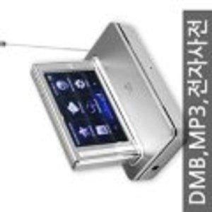 휴대용 무료 지상파dmb 휴대용tv MP3 MP4/뉴스 스포츠중계/지상파 무료 휴대용DMB