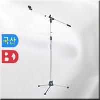 Bando-TS3000 국산 반도 마이크거치대 마이크 스탠드