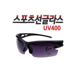 An) UV400 스포츠 선글라스/고글/등산/싸이클