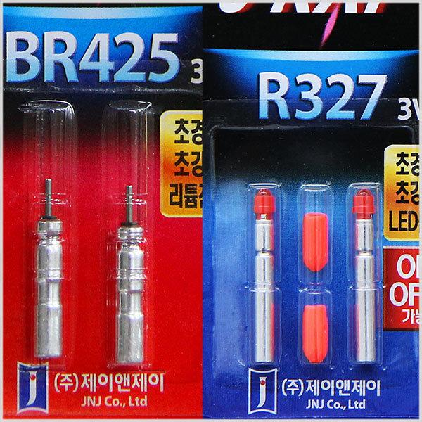 리튬전지/BR425/BR435/알케미/리튬밧데리/초경량