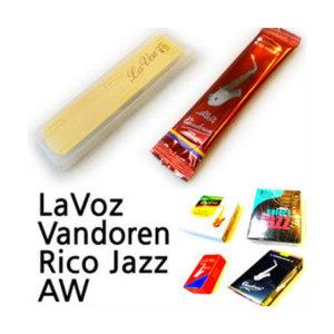 알토 색소폰리드 낱개판매/라보즈/리코/반도린/자바등