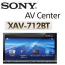 소니 XAV-712bt 카오디오 올인원 -- HDMI 미러링크