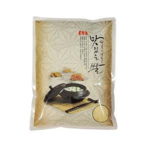 맛있는쌀4~5kg일반29X44cm/100장/쌀봉투 쌀포장지