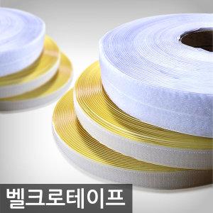 다샵 설치소품 벨크로테이프 손잡이 고정자석 압정