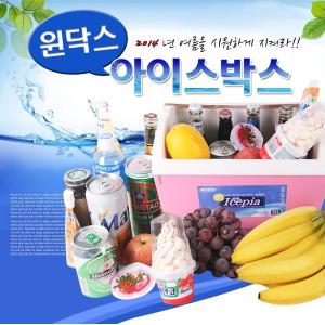 국산정품   Icepia정품4L/6L/8L/15L/23L아이스박스
