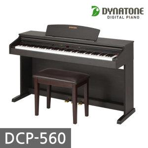 ���̳��� �Ǽ��� �������ǾƳ� DCP-560 �����ǾƳ�