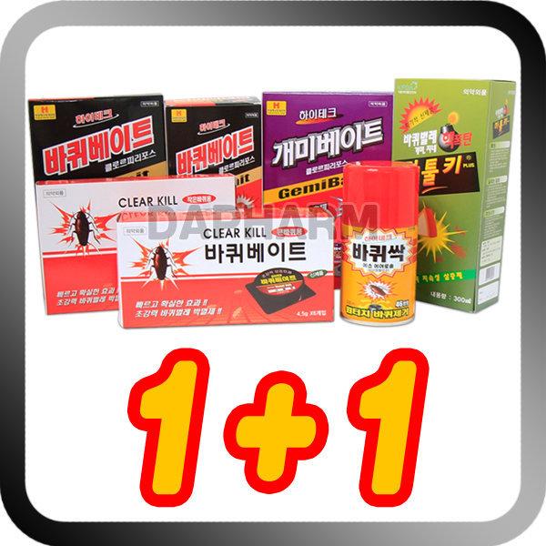 해충퇴치1+1 바퀴벌레약/개미약/바퀴벌레퇴치약