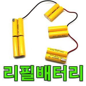 일렉트로룩스 청소기 밧데리 배터리 ZB2811 2812 2901