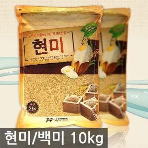 2014�� ������ 10kg(5kgX2��)