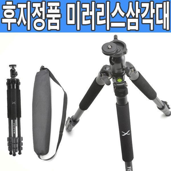 FFT-X1 후지 정품 삼각대 니콘 캐논 소니 올림푸스