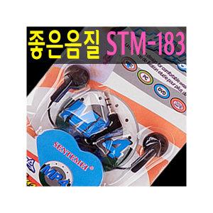 공장직영 도매가 MP3카세트 어학기 PDA CDP CD플레이어 라디오 헤드폰헤드셋스피커