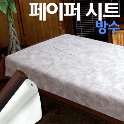 [세븐뷰티]일회용침대시트 일회용 방수시트 페이퍼시트 침대 ...