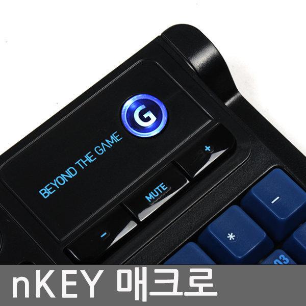 NKEYBOARD nKEY 매크로 게이밍키보드 /빠른 배송